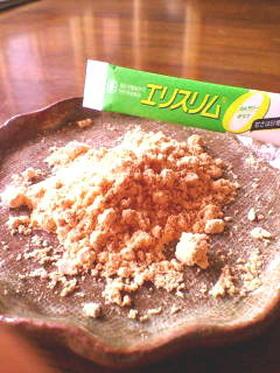 わらび餅のお供に低カロきな粉