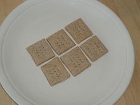 ライ麦粉でヘルシークッキー
