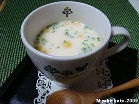 レンジで簡単コーンスープ