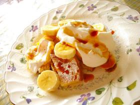 幸せな朝に☆ホテルのフレンチトースト