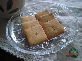 卵白で♪おからときなこのクッキー