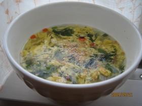 ○ふんわり たまごスープの酸辣湯ふう○