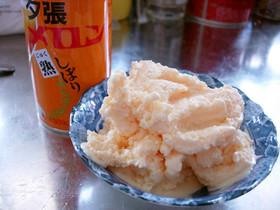 缶ジュースでアイスクリーム
