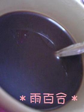 砂糖不使用☆ダイエットブラックカフェモカ