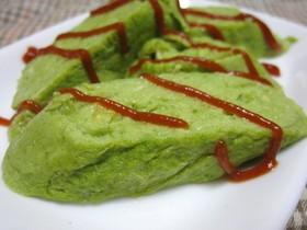 【魔界のご馳走】緑のたまご焼き