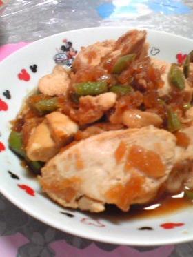 鳥胸肉のサッパリ煮