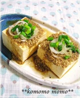 ◆ごまダレ豆腐◆
