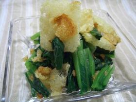 小松菜と油揚げの和え物☆