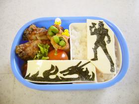 ファイアー1&ドラゴン☆シルエットお弁当