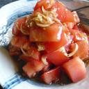 ちょいと一品★トマトと茗荷のオリーブ醤油
