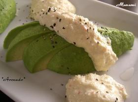 アボカドのカニマヨがけサラダ