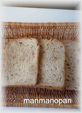HB❀黒糖と黒マメ甘納豆ソフト食パン