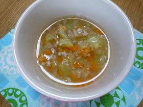 離乳食 ひき肉とキャベツのスープ