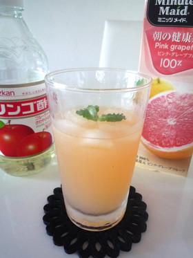 ダイエットに!美味しいリンゴ酢ジュース
