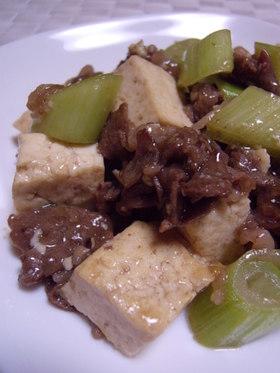 決め手は【わさび】牛肉と豆腐の甘辛炒め
