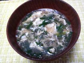 ニラたま中華スープ♡
