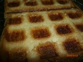 新食感❤ワッフル トースト