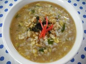 ふんわり卵スープの「愛情たっぷりおじや」