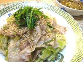 豚肉と野菜の重ね蒸し☆ピリ辛ぶっかけぽん