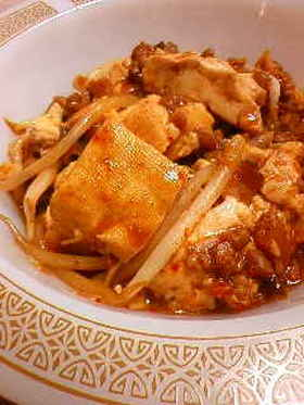ベジ麻婆豆腐♫♬♫♬