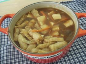 高野豆腐のカレースープ