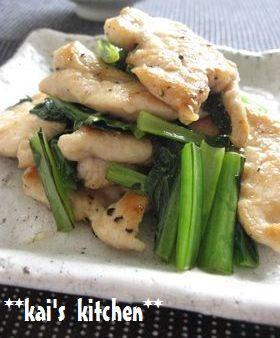 しっとり~やわらか♪鶏むね肉の炒め物