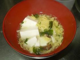 簡単豆腐スープ