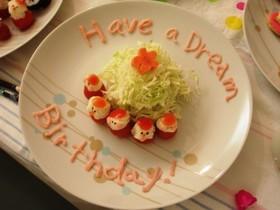 可愛くておいしい☆誕生日に喜ばれるサラダ