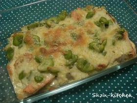 豆腐ソースで作るそら豆と鮭のグラタン