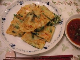 野菜いっぱい韓国チヂミ