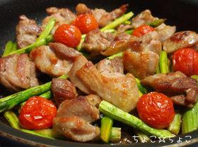 鶏もも肉のクレソル焼き
