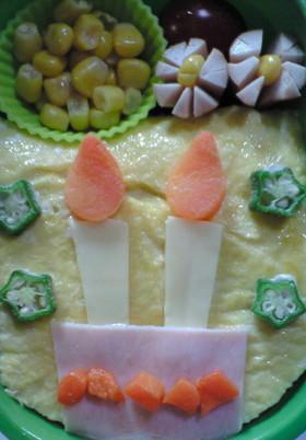 2才のバースデーケーキ弁当