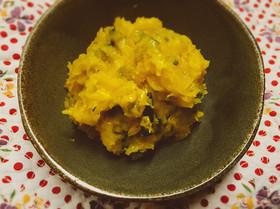 ★とろ〜りチーズとかぼちゃのサラダ★