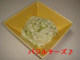 バジルチーズ