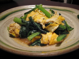 しゃきっ★ふわ 小松菜と卵炒め