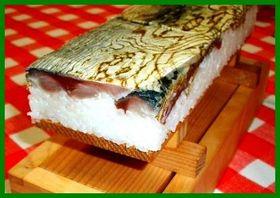 新鮮な鯖が手に入ったので鯖寿司を