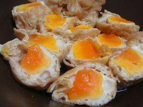 懐かしい味☆卵の袋煮