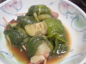 チンゲン菜巻き