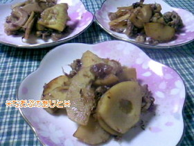 香りの筍とコクの豚肉の土佐煮