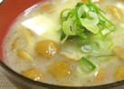 とろ~り★ナメコの味噌汁