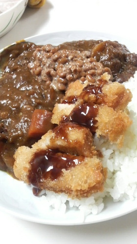カレー★カツ★納豆の最高コラボディッシュ