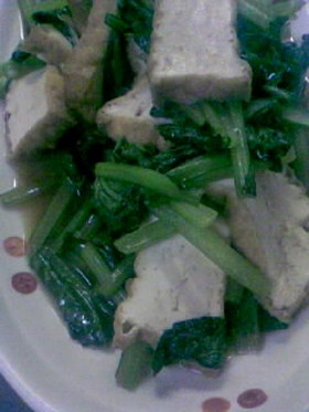 小松菜と厚揚げの炒め物