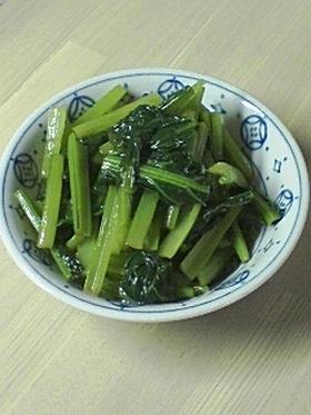 小松菜★辛子和え