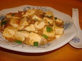 鶏チャーシューの煮汁で…マーボー豆腐