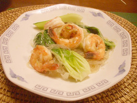 海老とチンゲン菜の春雨炒め