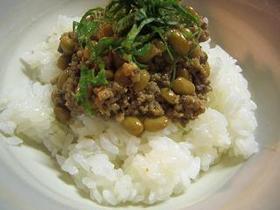 納豆ひき肉丼
