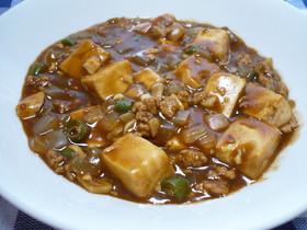 ハヤシハーフで☆ハッシュド豆腐♪♪