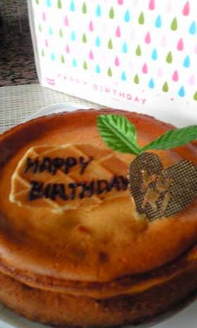プレゼントに失敗なし!絶品チーズケーキ