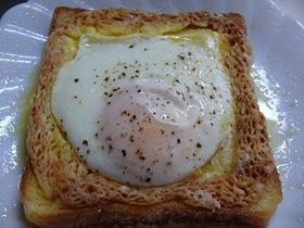 マヨ たまご トースト ☆簡単☆