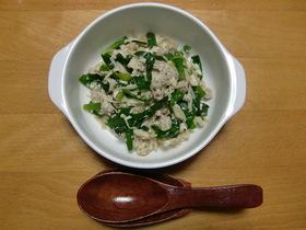 ☆ニラと豆腐と豚肉の簡単和風マーボ☆